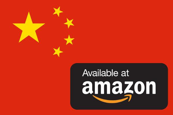china_amazon_600